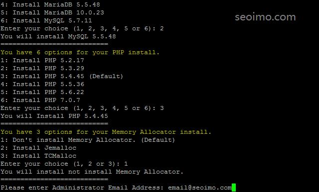 安装php5.4