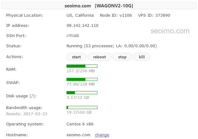 搬瓦工VPS主机信息